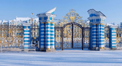 St. Petersburg Reise<br>Puschkin Katharinenpalast