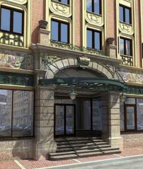Hotel Arbat House Moskau