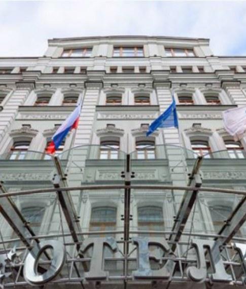 Hotel Peter 1 Moskau